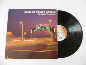 Takeshi Inomata - Dear My Friend Harold  --  LP 33 giri Made in Japan