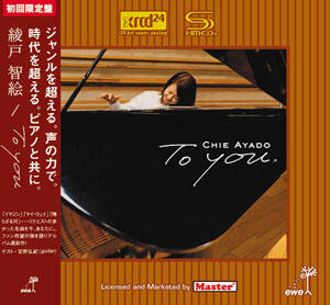 Chie Ayado - To You  --  Numbered Limited Edition SHM-XRCD24