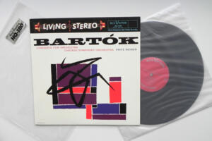 Bartok - Concerto for Orchestra /  Chicago Symphony Orchestra conducted by Reiner --  LP 33 giri 180 gr. - Made in USA
