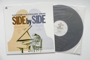 Side by Side - Kazuo Yashiro plays Bosendorfer Steinway  -- LP 33 giri - Made in Japan
