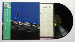 Milestones - The Great Jazz Trio --  LP 33 giri - Made in Japan - OBI