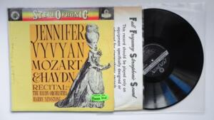 Mozart and Haydn Recital - J. Vyvyan / The Haydn Orchestra - Harry Newstone  -- LP 33 giri / Made in USA