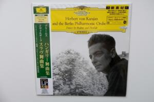 Dances by Brahms and Dvorak / Herbert  Von Karajan and the Berlin Philharmonic Orchestra  - LP 33 giri 200 gr. - Made in Japan