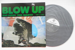 Blow up  - Isao Suzuki Trio / Quartet  --  LP 33 giri - Made in Japan