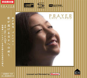 Chie Ayado - Prayer   --  SHM-XRCD24