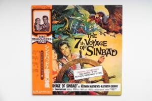 The 7th Voyage of Sinbad / Soundtrack - United Artists -- LP 33 giri - Made in Japan - OBI