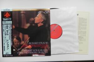 R.Strauss: Till Eulenspiege's Merry Pranks - Dance of 7 veils - Don Juan / Von Karajan -- LP 33 giri 180 gr. - Made in Japan