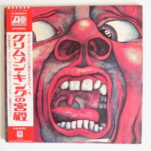 In The Court of The Crimson King / King Crimson --  LP 33 giri  - Made in Japan - OBI