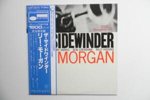 The Sidewinder / Lee Morgan  --   LP 33 giri - Made in Japan - OBI