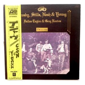 Déjà Vu / Crosby Stills Nash & Young  --   LP 33 giri - Made in Japan - OBI
