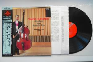 Basso Cantabile: Gary Karr plays Operatic Arias / Harmon Lewis (piano) -- LP 33 giri 180 gr - Made in Japan - OBI