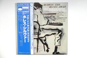 Blowin' the Blues Away - The Horace Silver Quintet & Trio  -- LP 33 giri - Made in Japan - OBI