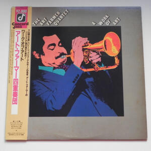The Art Farmer Quartet - A Work of Art  --  LP 33 giri Made in Japan - OBI