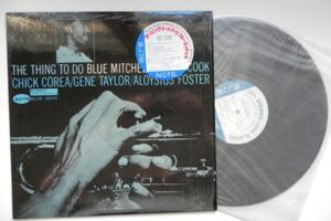 Blue Mitchell - The Thing To Do  --  LP 33 giri Made in Japan