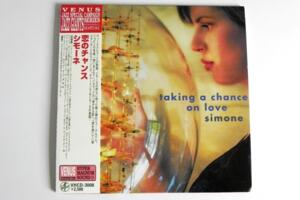 Simone - Taking a Chance on Love -- CD Made in Japan