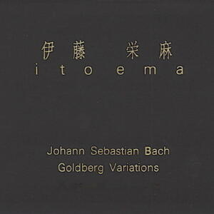 J. S. Bach - Goldberg Variations - Ito Ema --  CD Made in USA