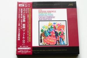 Ravel - Rapsodie Espagnole - Mother Goose, suite / Alborada del Gracioso - Introduction & Allegro / Chicago Symphony  Orchestra - J. Martinon  --  XRCD24 Made in Japan