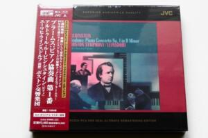 J. Brahms - Piano Concerto No. 1 in D Minor / Boston Symphony Orchestra - Leinsdorf  -- XRCD24 Made in Japan