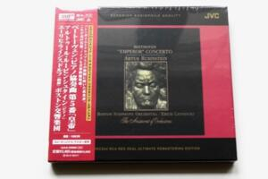 Beethoven - Emperor Concerto / Boston Symphony Orchestra - E. Leinsdorf / A. Rubinstein  --  XRCD24 Made in Japan