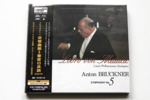 Anton Bruckner - Symphony No. 5 / Czech Philharmonic Orchestra - Lovro Von Matacic  --  XRCD24 Made in Japan