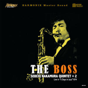 Seiichi Nakamura Quintet + 2  - The Boss   --  LP 33 giri 180g Made in Japan