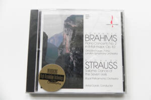 Brahms: Piano Concerto No. 2 - G. Bachauer - London Symphony Orchestra / R. Strauss:  Salomè: Dance of the 7 veils / Royal Philharmonic Orchestra -- CD Made in USA