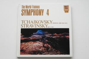 The World-Famous Symphony 4 / Tchaikovsky - Stravinsky  / Pierre Monteux  --  Cofanetto LP 33 giri - Made in Japan