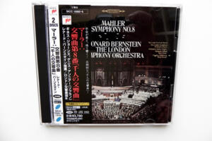 Mahler: Symphony No. 8 / The London Symphony Orchestra  - L. Bernstein  --  Doppio SACD Ibrido - Made in Japan - OBI