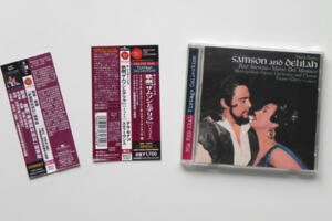 Saint-Saens: (abridged) Samson and Delilah / Metropolitan Opera Orchestra and Chorus / F. Cleva --  CD Made in Japan - OBI