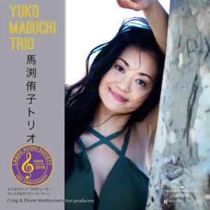 The Yuko Mabuchi Trio -  Volume 1 - LP 45 giri vinile 180 gr. Made in USA