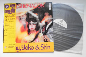 Sei Shonagon - Jimmy, Yoko and Shin  --  LP 33 giri - Made in Japan  - OBI