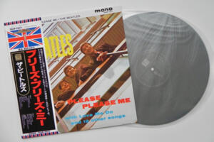 Please Please Me / The Beatles  -- LP 33 giri - Made in Japan  OBI