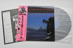 A Night in Tunisia Direct Session / Art Blakey and the Jazz Messengers -- LP 33 giri - Made in Japan - OBI