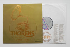 Klassik Jubilee (Thorens the Reference  1883-1983)  --  LP 33 giri - Made in Germany