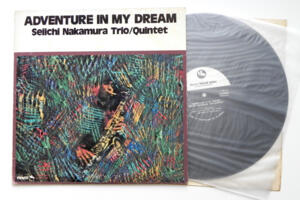 Adventure in my Dream / Seiichi Nakamura Trio-Quintet   --  LP 33 giri - Made in Japan