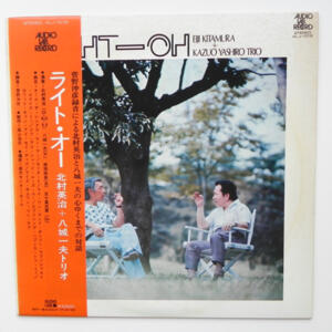 Right-oh / Eiji Kitamura, Kazuo Yashiro Trio  --  LP 33 giri - Made in Japan OBI