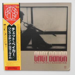 Once Upon a Summertime - Chet Baker   --  LP 33 giri Made in Japan OBI