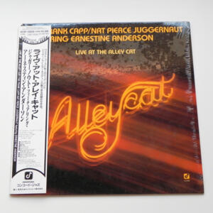 Live at the Alley Cat / The Frank Capp - Nat Pierce Juggernaut featuring Ernestine Anderson  --  LP 33 giri Made in Japan OBI