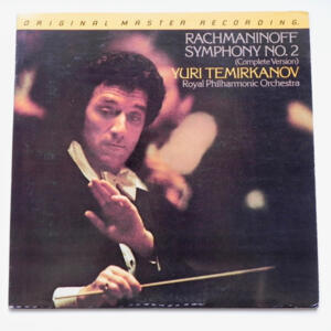 RACHMANINOFF Symphonie NO.2 / Royal Philharmonic Orchestra conducted by Yuri Temirkanov  --   LP 33 giri - Made in USA/Japan