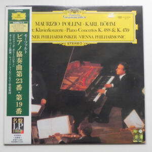 Mozart PIANO CONCERTO NR. 23 and 19 / Maurizio Pollini - Karl Bohm / Wiener  Philharmoniker conducted by Karl Bohm  --  LP 33 giri  200 gr. - Made in Japan / SIGILLATO
