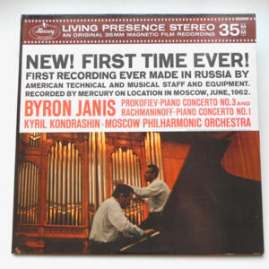 Prokofiev and Rachmaninoff Concertos / Byron Janis / The Moscow  Philharmonic Orchestra conducted by K. Kondrashin  --  LP 33 giri  - Made in USA