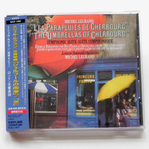 Michel Legrand LES PARAPLUIES DE CHERBOURG / London Symphony Orchestra conducted by M. Legrand  --  CD Made in Japan - OBI