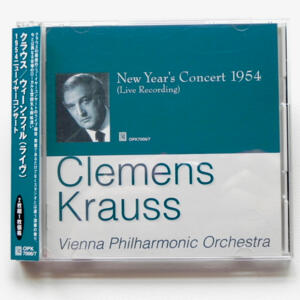 New Year's Concert 1954 / Vienna Philharmonic Orchestra conducted by Clemens Krauss  --   Doppio CD  -  Made in Japan - OBI