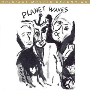 Bob Dylan - Planet Waves  --  SACD Ibrido stereo - Edizione limitata e numerata Made in USA