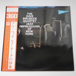 Jazz Impressions of New York / The Dave Brubeck Quartet  --  LP 33 giri - Made in Japan - OBI - COPIA PROMO