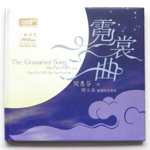 The Gossamer Song / Hui Fen Min - Xiao Fen Min - Blue Pipa Ensemble  --  XRCD24 - Made in Japan - FIM XR24 059