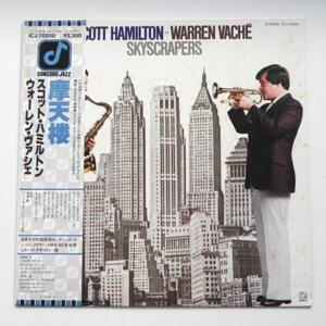 Skyscrapers / Scott Hamilton - Warren Vaché --  LP 33 giri -  Made in Japan - OBI - Concord Jazz ICJ-70200 - LP APERTO