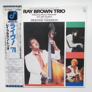 Ray Brown Trio Live at the Concord Jazz Festival 1979 / Ray Brown Trio - Ernestine  Anderson --  LP 33 giri - Made in Japan OBI - CONCORD JAZZ - ICJ-70195 - LP APERTO
