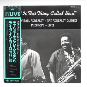 What is this thing called Soul / Cannonball Adderley - Nat Adderley Quintet  --  LP 33 rpm - Made in Japan OBI - PABLO 28MJ 3386 - PROMO - OPEN LP
