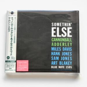 Somethin' Else - Cannonball Adderley  --   UHQCD  MQA-CD  -  Made in Japan - Universal Japan - SEALED
